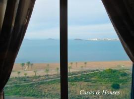 Muy buenas vistas al mar Menor