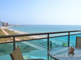 Libertad dos Playas terraza con vista al Mar Mediterráneo y Mar Menor