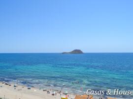 Costa Calida primera linea de Mar Mediterráneo